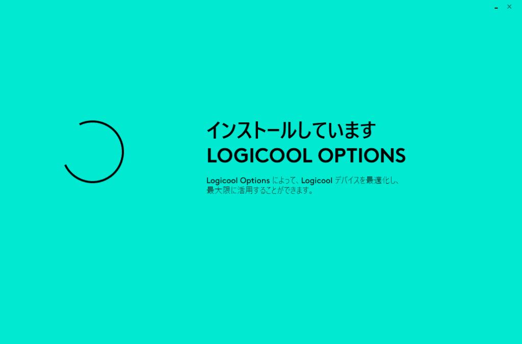 Logicool Optionsのインストール